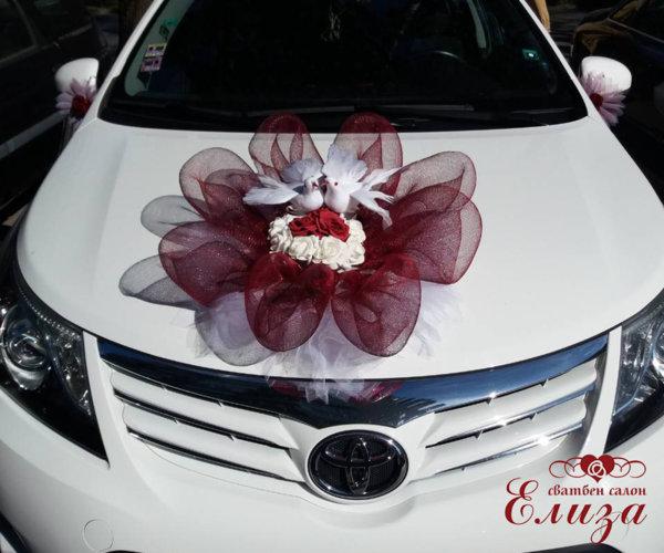Сватбена украса за кола с вакуум в бордо G4